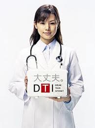 ハシゴするなら医者じゃなくてお姉さんのいる所がいいよね