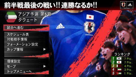 日本グループリーグ敗退 – 2014FIFAワールドカップ