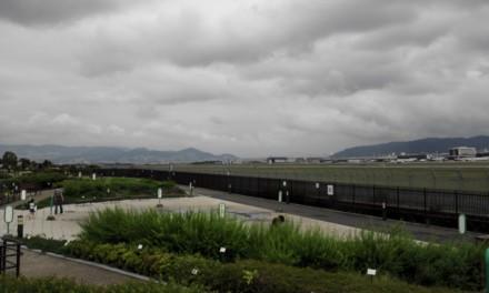 伊丹空港、その現在と昔に触れて