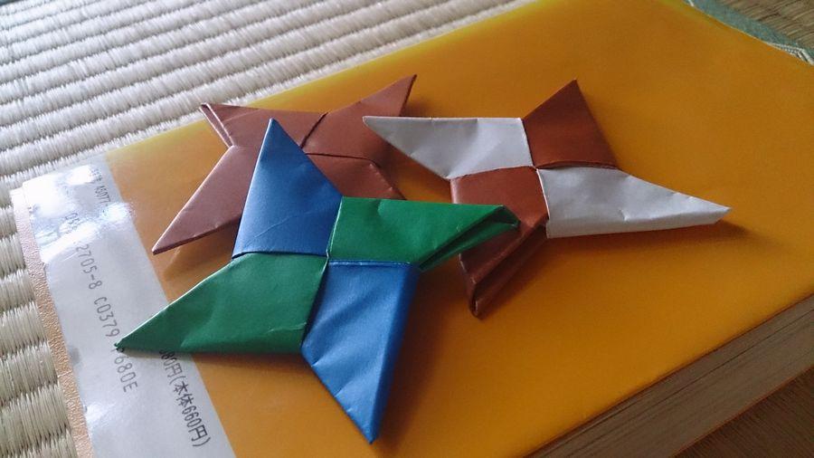 折り紙で手裏剣を