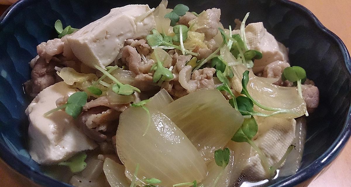 久しぶりの肉豆腐 – すき焼きとの違いなんぞをふと考える
