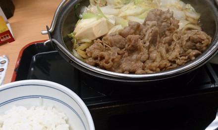 ようやく吉野家の「牛すき鍋膳」を食べる
