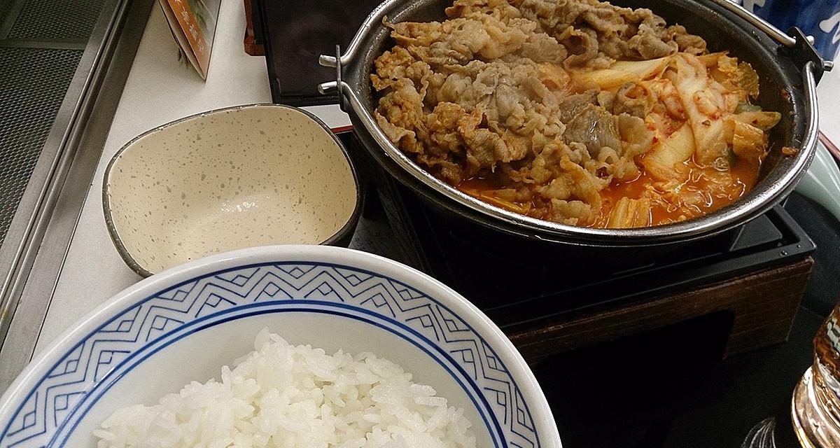 続・吉野家新メニュー – 牛チゲ鍋膳を食らう