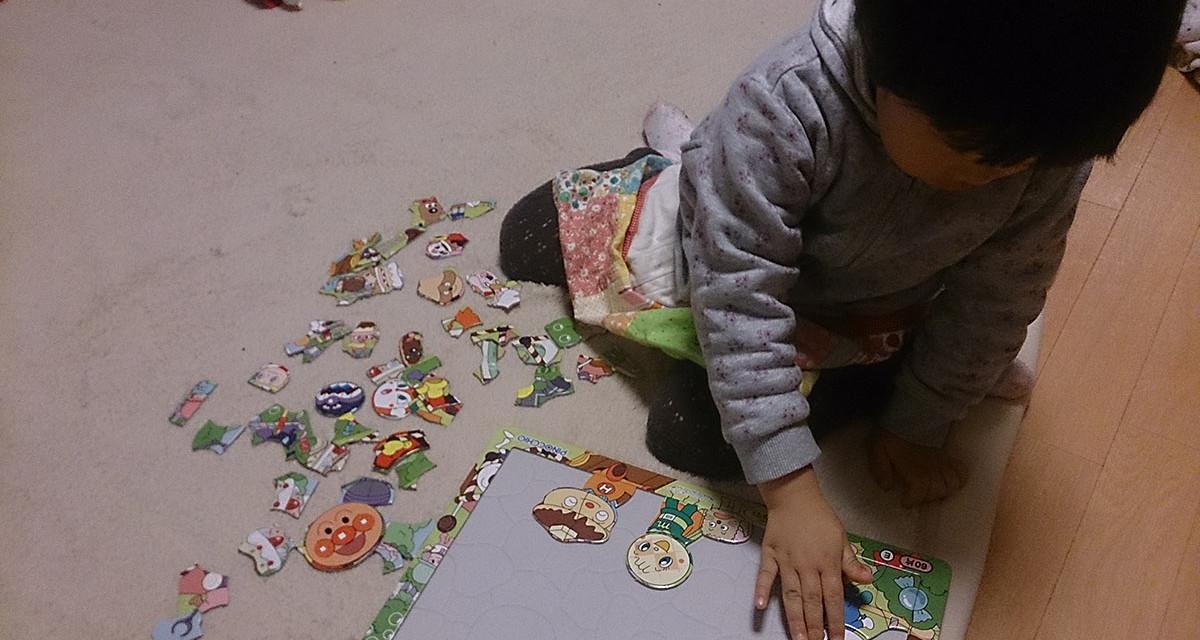 3歳7ヶ月の長女、今ジグソーパズルに夢中です