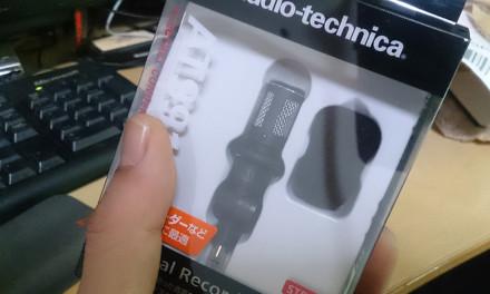 スマホで使えなかったステレオマイク – audio-technica AT9911