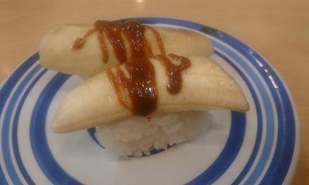暴走するメニュー – くら寿司キャラメルコラボ寿司