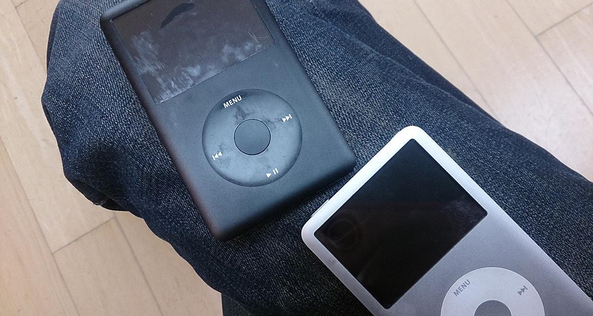 初めてのGenius Bar – iPod Classic交換サービスは終了していた