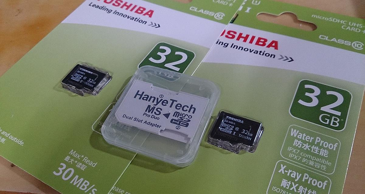さよならメモリースティック – MicroSD変換アダプターを試してみた