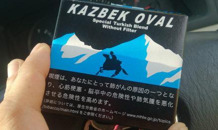久しぶりの庄内 – カズベックオーバルをようやく試せた