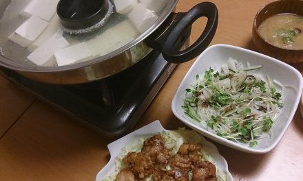 不惑を超えてようやく湯豆腐の美味しさに気づく