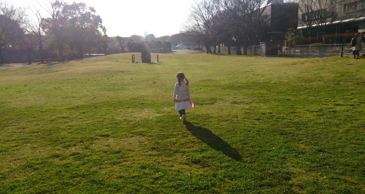 春がやってきた – 万博記念公園で娘と