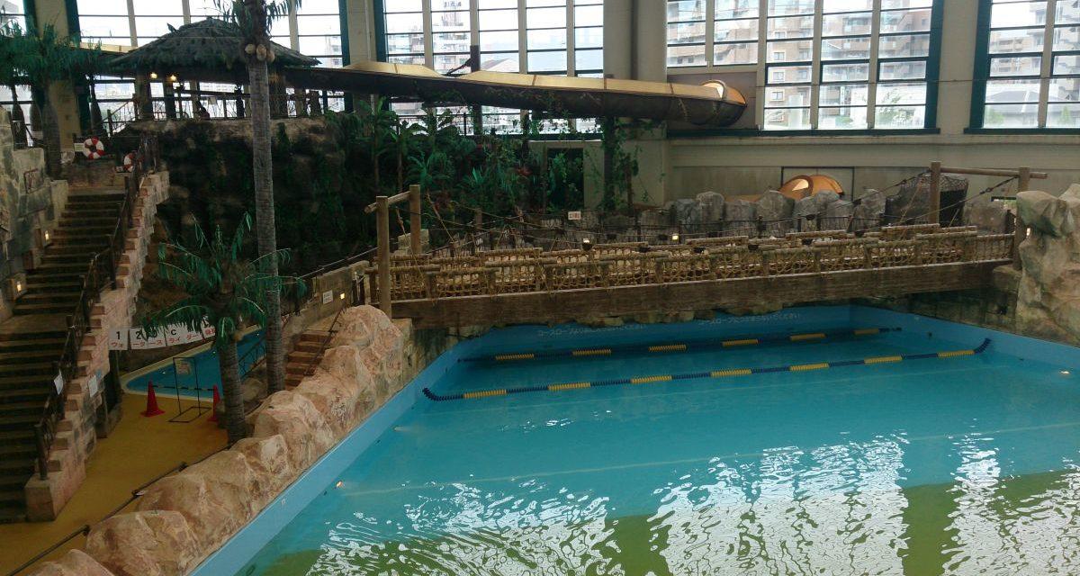 ようやく家族でプールに ― 鶴見緑地プール