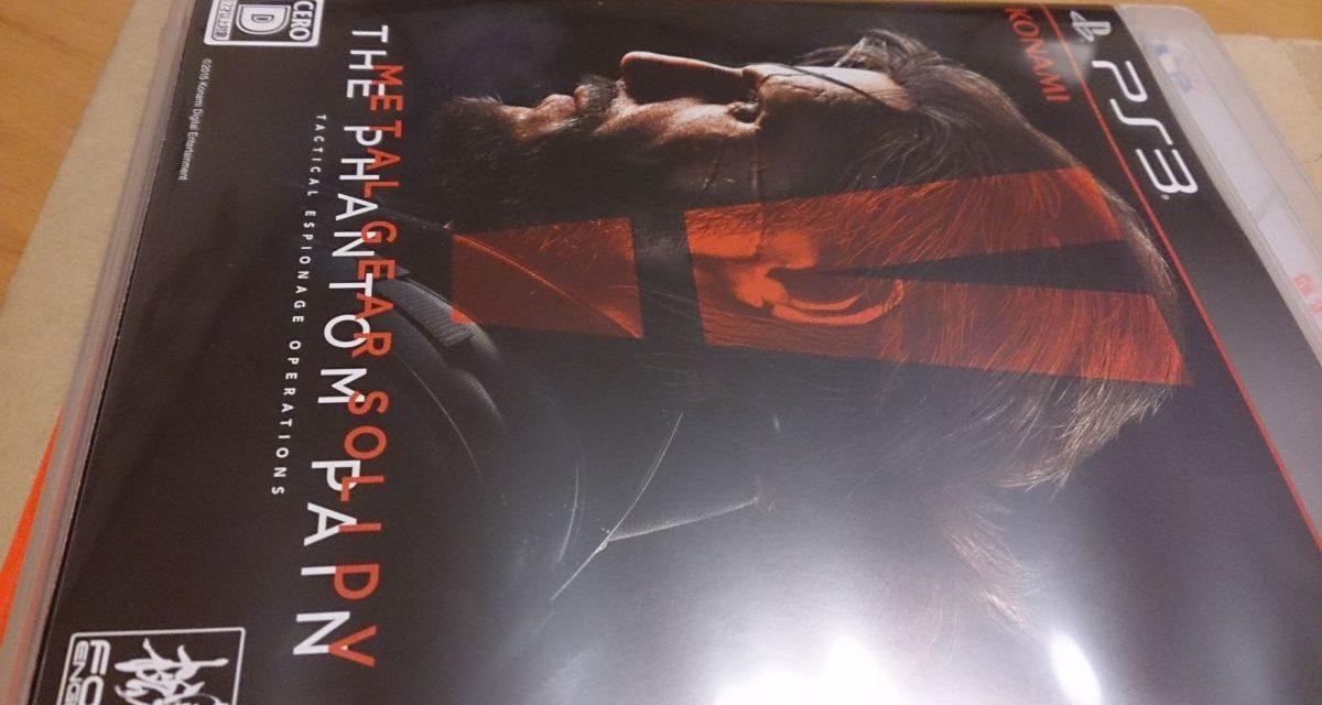 """メタルギアソリッド5 """"The Phantom Pain""""を購入、そしてプレイ中。"""