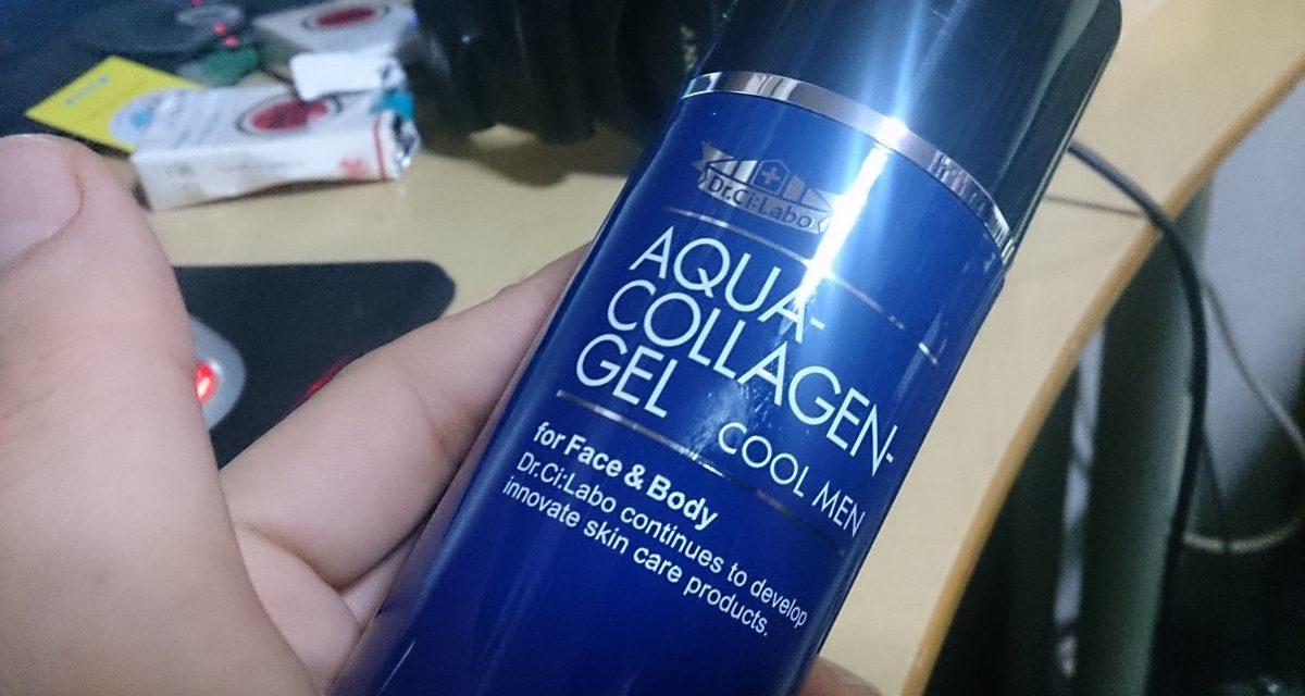 乾く顔 ― ドクターシーラボ アクアコラーゲンゲル クールメン使用感