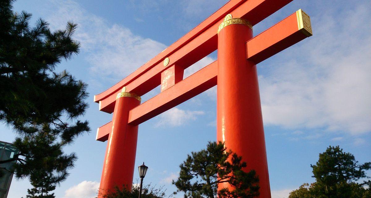 散策 ― 平安神宮~京都市美術館へ
