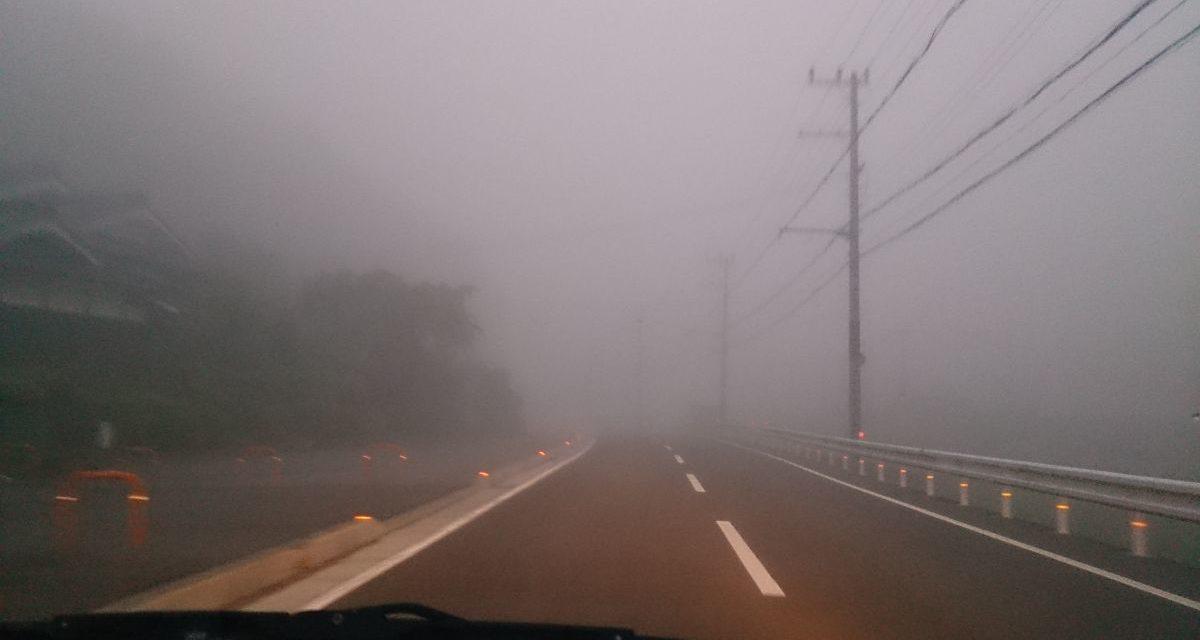 姫路ライブ ― 濃霧の国道372号線