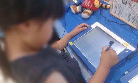 デジタル・ネイティヴな子供達とデジタル・ディバイドな大人達