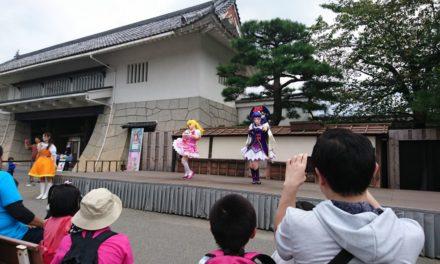 太秦映画村へ ― プリキュアショー初体験でした