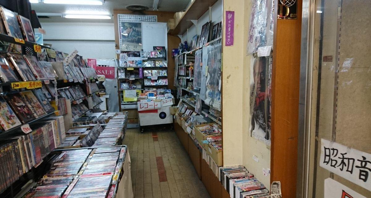 レトロ ― 自分より年上だった大阪駅前第1ビル