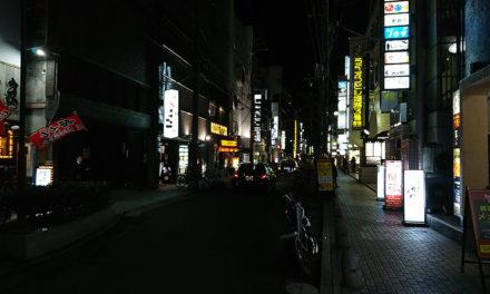 姫路2デイズ ― 夜の街を歩く