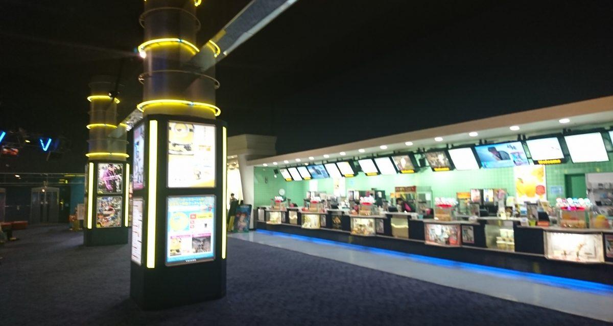 1日なので映画館に ― 「ハクソー・リッジ」を見て来ました