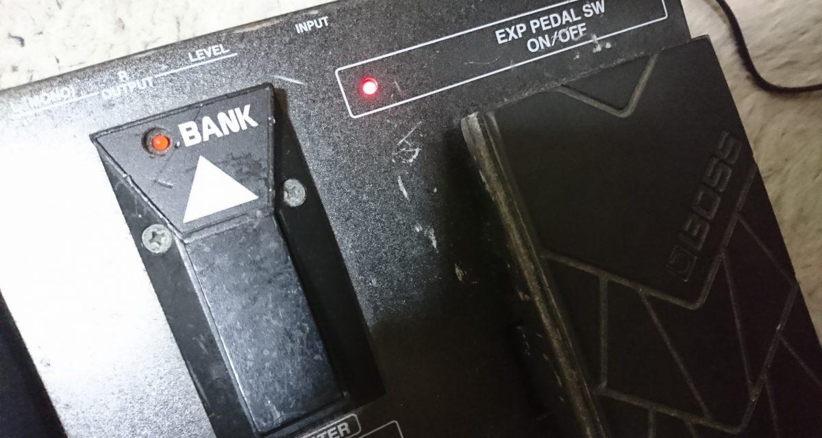 GT-8のEXPペダルスイッチが動作しなくなったのを改善する方法