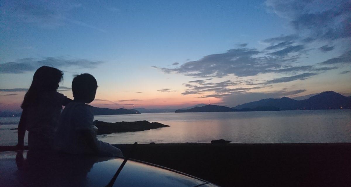 三日間のプチサバイバル ― 佐木島3Days
