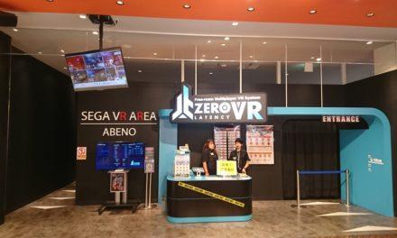 迫り来るゾンビ ― 「ZERO LATENCY VR」を体験してきました