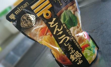 鍋 ― 市販スープ「ミツカンとんこつしょうゆ鍋つゆ」を試す