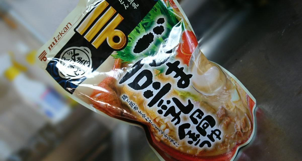 鍋 ― 市販スープ「ミツカンごま豆乳鍋つゆ」を試す