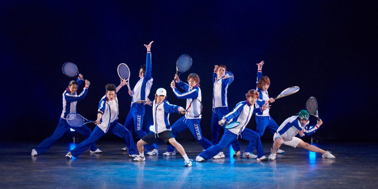 十年 ― ミュージカル「テニスの王子様」とニコニコ動画の現在