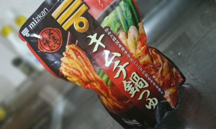 鍋 ― 市販スープ「ミツカンキムチ鍋つゆ」を試す