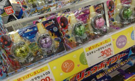 暴落 ― おもちゃ業界の現実を直視した日