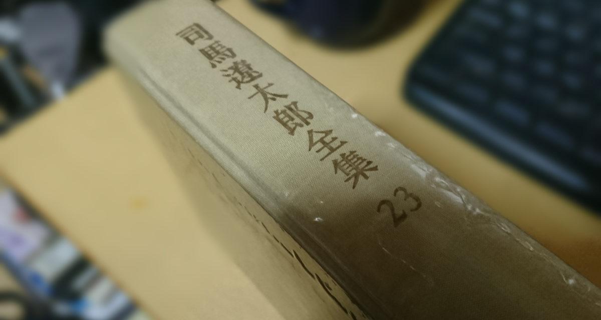 歳月 ― 江藤新平の物語に触れる