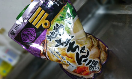 鍋 ― 市販スープ「ミツカン地鶏塩ちゃんこ鍋つゆ」を試す