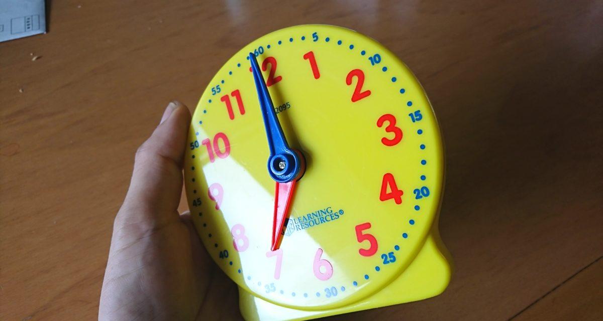 時計 ― 小学2年、かけ算、5の倍数、一回りは60