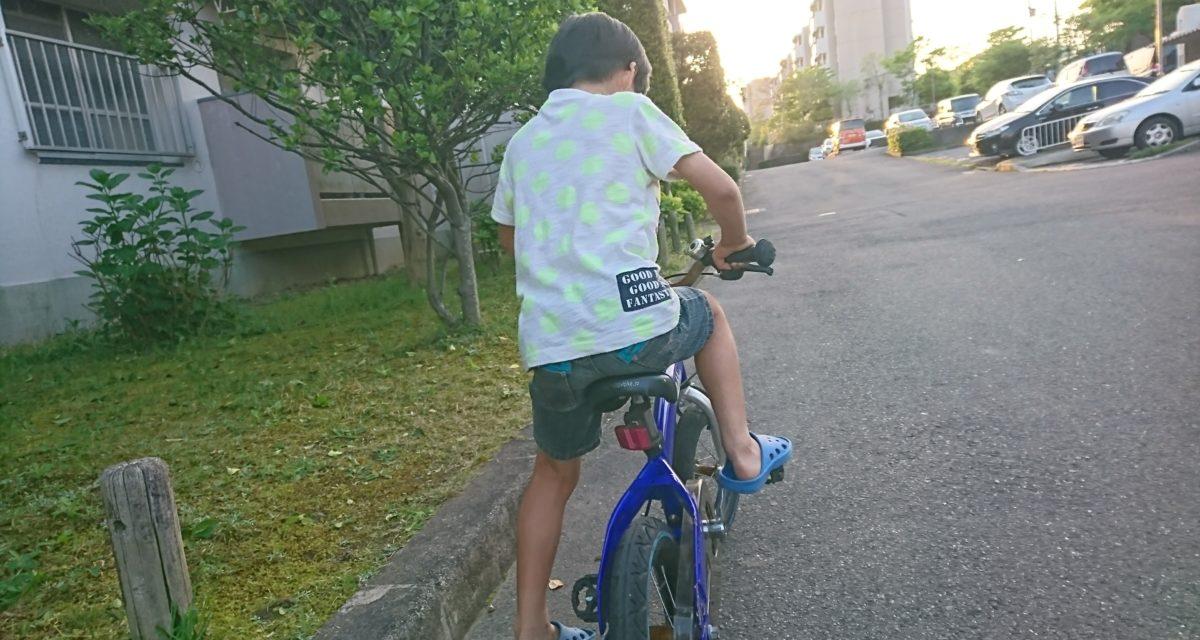 注射 ― 荒ぶる5歳児とコマなしの自転車
