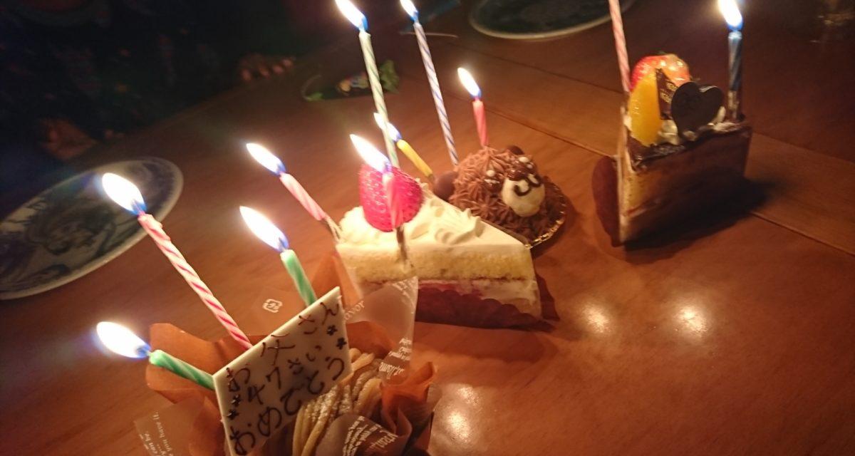 47回目の誕生日