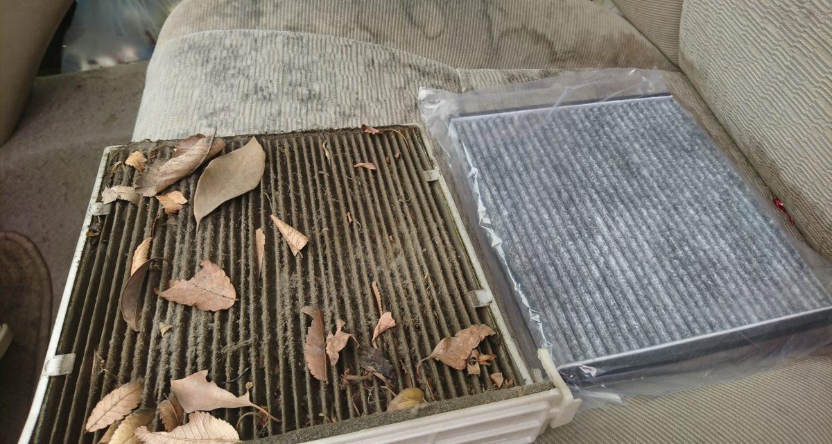 枯葉 ― カローラスパシオのエアコンフィルターを交換する