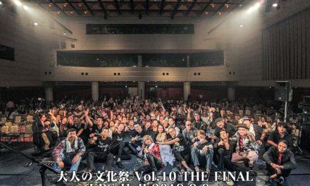 有終 ― 大人の文化祭 Vol.10 the FINAL at KBSホール