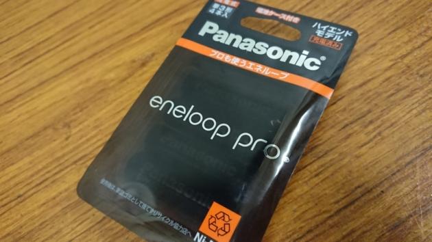 Eneloop pro