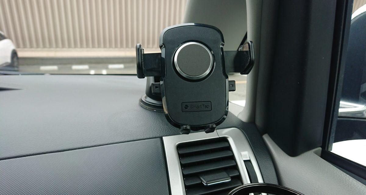 固定 ― 車内スマートフォンホルダーは「SmartTap」でキマりだね(←死語)
