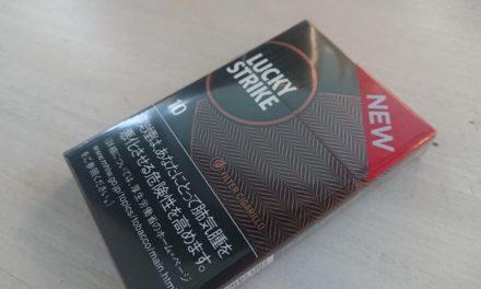葉巻 ― ラッキーストライクシガリロが発売されたので購入してみました