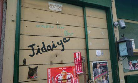 地元 ― GEKOで地元のライブハウス「時代屋」に初出演しました