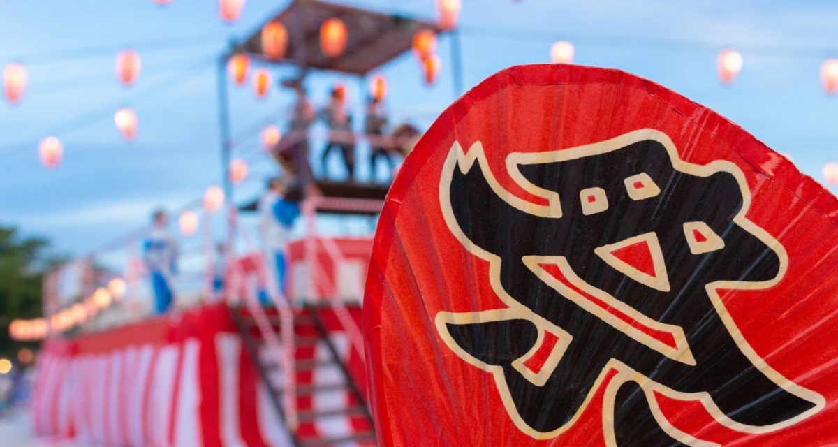 盆踊 ― 夏も終わりに近づきデストロイな楽曲で乱舞する令和時代