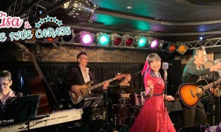 アコギ12度目 ― LISA&The Five Caratsライブで紛らわしい事案発生