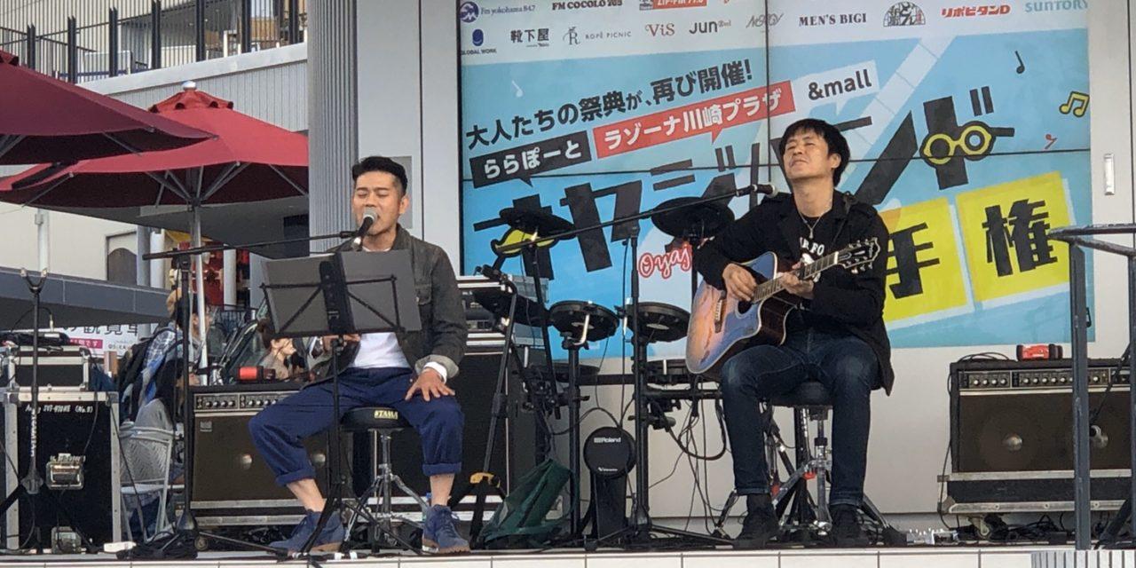 青空 ― EXPOCITY「オヤジバンド選手権」とハロウィンな姫路ナイト
