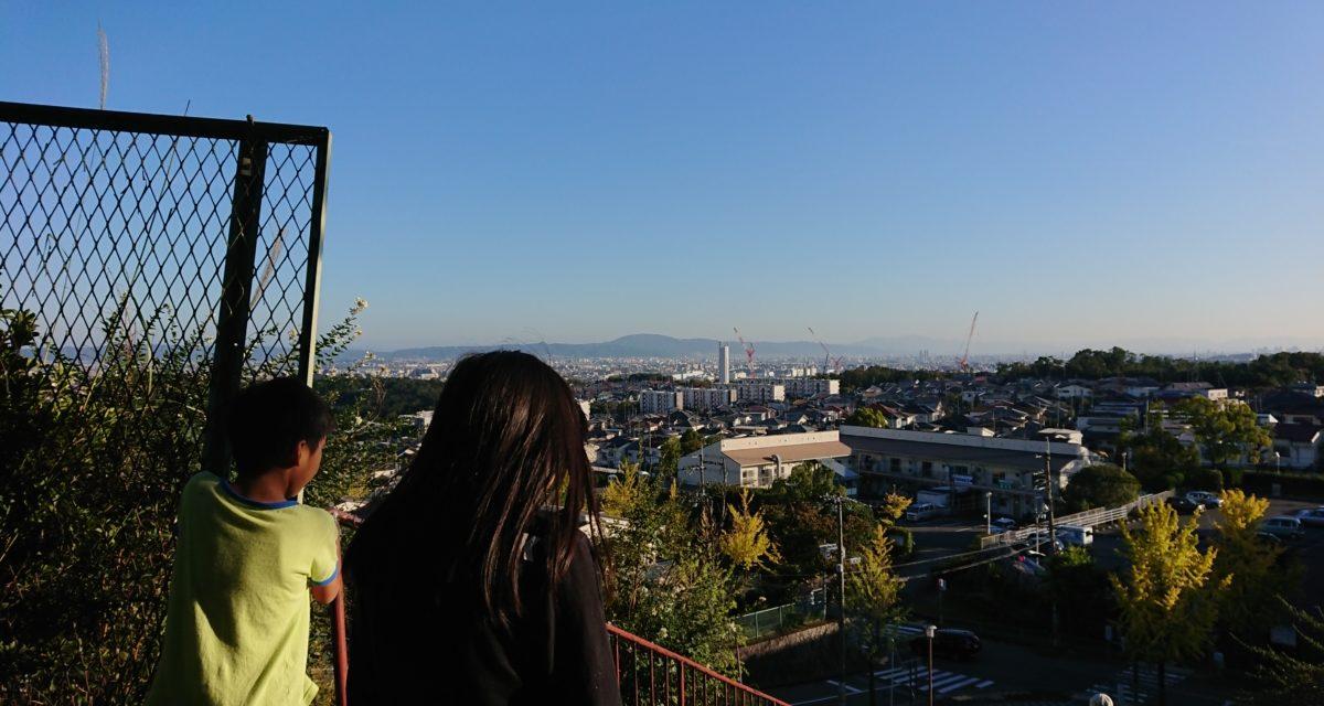 休息 ― 文化の日、高台から見る景色