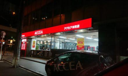 月末 ― 夜の大阪を走り回るハメになった日
