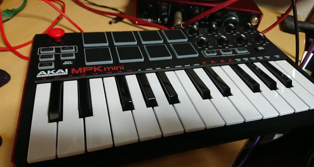 投資 ― MIDIキーボード、そしてタブレット端末で楽譜表示を